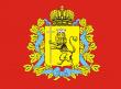 Указ Губернатора Владимирской области от 16 октября 2020 года № 286