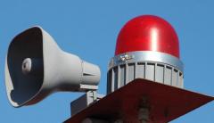 Правила поведения населения и порядок действий при получении сигналов экстренного оповещения