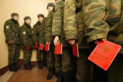 Проведение призыва граждан на военную службу осенью 2020 года на территории Владимирской области