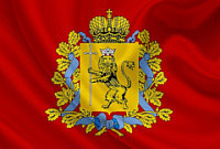 Указ Губернатора Владимирской области от 08.10.2020г. №281