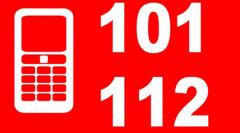 Экстренный номер 112