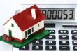 1 декабря - срок уплаты имущественных налогов