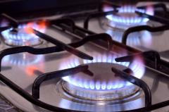 Будьте осторожны при использовании газового оборудования!