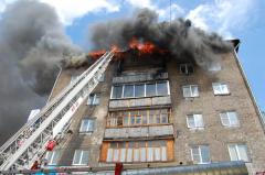 Пожар в квартире. Памятка